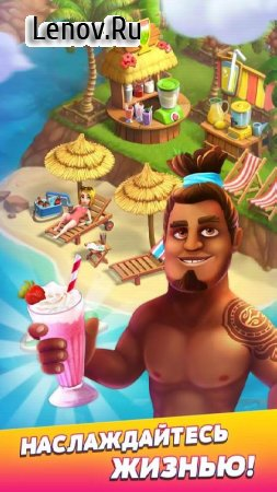 Funky Bay - Farm & Adventure game v 18.7.0 (Mod Money)