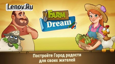 Farm Dream: Village Harvest - Town Paradise Sim v 1.5.8 (Mod Money)