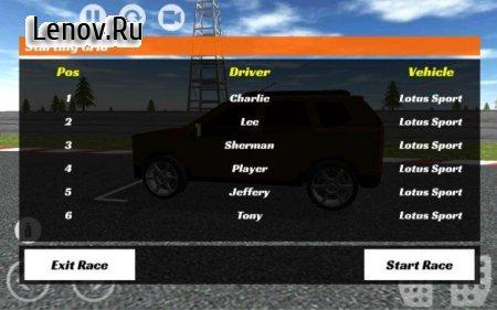Honda Civic Racing Simulator v 1.12 (Mod Money)