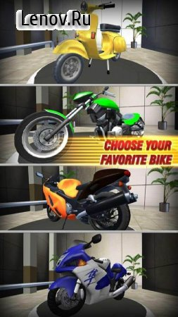 Bike Moto Traffic Racer v 2.5 (Mod Money)