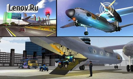 Police Airplane Moto Transport v 1.0 (Mod Money)