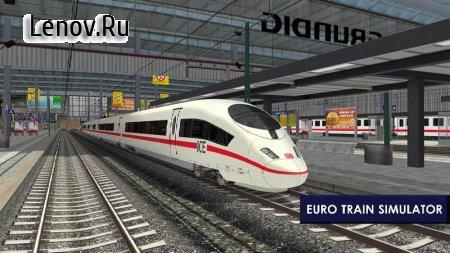 Euro Train Simulator 2 v 1.0.5.6 Мод (Unlocked)