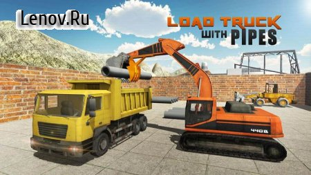 Heavy Excavator Simulator 2016 v 1.0.7 Мод (Unlock the card in question)