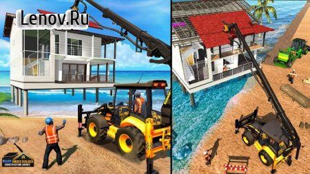 Beach House Builder Construction Games 2018 v 1.1 Мод (Unlocked)