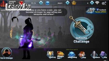 SOS Infinity v 1.02 (Mod Money)