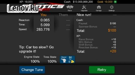 Exotics Drag Racing v 1.0.8 (Mod Money)