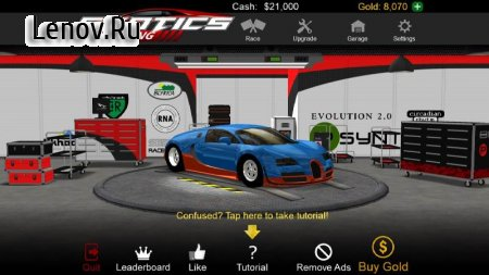 Exotics Drag Racing v 1.0.8 (Mod Money)