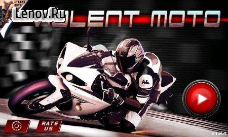 Violent Moto v 1.3.5 Мод (Free Purchase)