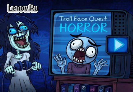 Troll Face Quest Horror v 1.1.0 Мод (Unlocked)