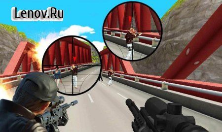 City Sniper Shooting 3D 2017 v 1.0 (Mod Money)