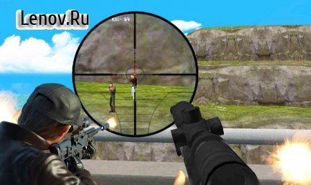City Sniper Shooting 3D 2017 v 1.0 (Mod Money)