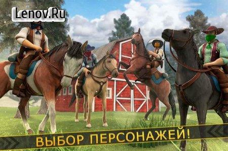 Cowboy Horse - Farm Racing v 1.3.0 (Mod Money)