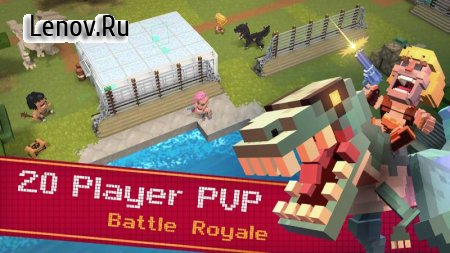 Dinos Royale - Savage Multiplayer Battle Royale v 1.0 (Mod Money)
