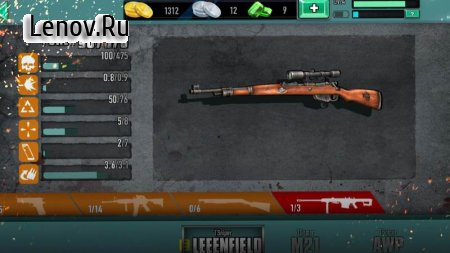 Zombie Sniper 3D Shooting Game - The Killer. v 1.0 (Mod Money)