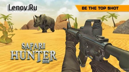 Safari Hunt 2018 v 3.1 (Mod Money)