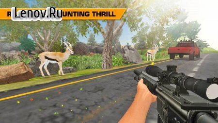 Safari Hunt 2018 v 3.4 (Mod Money)