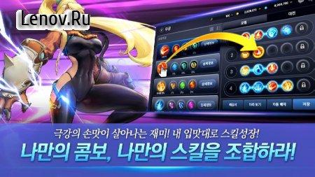 Artificial hero v 0.0.6 (x10 DMG/GOD MODE)