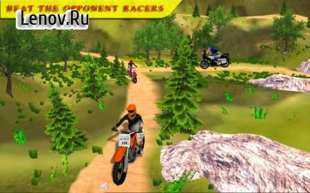 Dino Fast Bike Racing v 1.0 Мод (Unlock all bikes/levels)