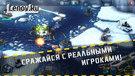 Naval Rush: Sea Defense v 1.6 (Mod Money)