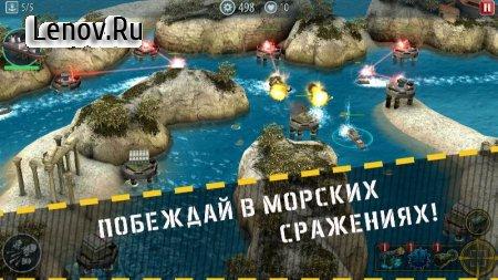 Naval Rush: Sea Defense v 1.6 (Mod Money)