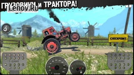 Off-Road Travel: 4x4 Ride to Hill v 1.951 Мод (Unlock All/Map)