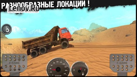Off-Road Travel: 4x4 Ride to Hill v 1.601 Мод (Unlock All/Map)