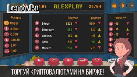 Idle Miner Simulator - Tap Tap Bitcoin Tycoon v 0.8.1 (Mod Money)