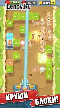Mining GunZ v 1.0042 (Mod Money)