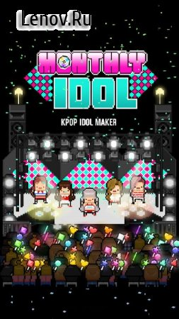Monthly Idol v 6.66 Мод (Free Shopping)