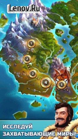 Empires & Puzzles: RPG Quest v 19.0.0 (GOD MOD)