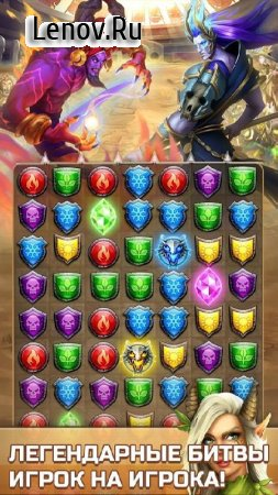 Empires & Puzzles: RPG Quest v 28.0.0 (GOD MOD)