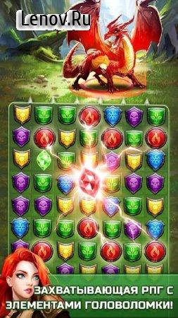 Empires & Puzzles: RPG Quest v 25.1.2 (GOD MOD)