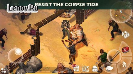 Danger Survival: Zombie War v 1.2.1 Мод (VIP SPLIT ALL)