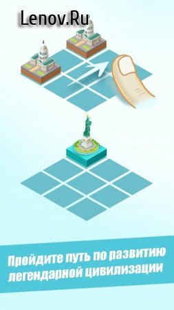 World Creator! (2048 Puzzle & Battle) v 2.4.2 (Mod Money)