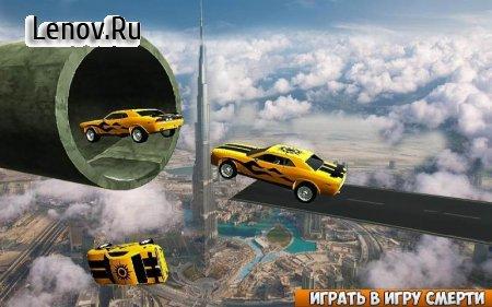 Racing Car Stunts On Impossible Tracks v 1.6 (Mod Money/Unlocked)