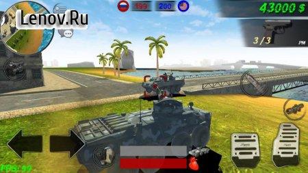 Land Of War v 1 (Mod Money)