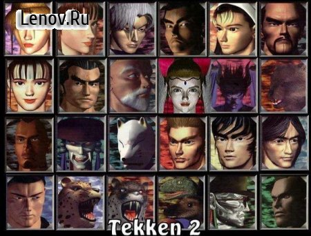 Tekken 2 (No Need Emulator) v 1.00