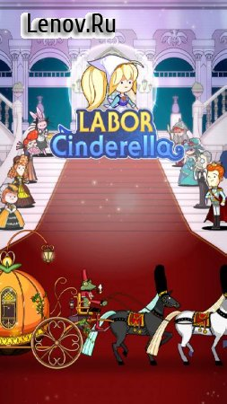 Labor Cinderella v 1.1 (Mod Money)
