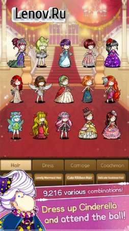 Labor Cinderella v 1.1 (Mod Money)