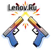 Double Guns v 1.1.1 Мод (No Ads)