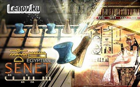 Egyptian Senet (Ancient Egypt Game) v 1.1.6 Мод (Unlocked)
