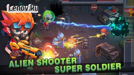 Aliens Agent: Star Battlelands v 1.0.5 (Mod Money)