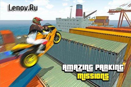 Tricky Bike Stunts: Park Like a Boss v 1.5.6 (Mod Money)