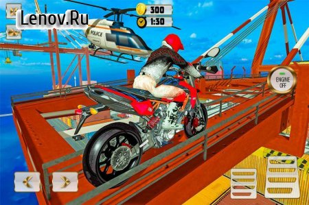 Tricky Bike Stunts: Park Like a Boss v 1.5.6 (Mod Money)