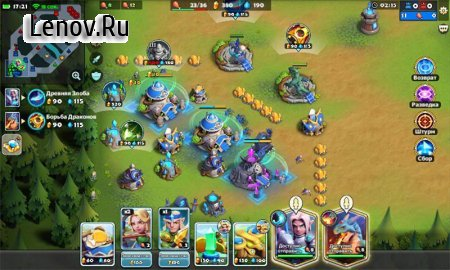 War Clash v 1.0.0.10 (ONE HIT/GOD MODE)