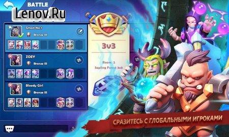 War Clash v 1.0.0.10 (ONE HIT/GOD MODE)
