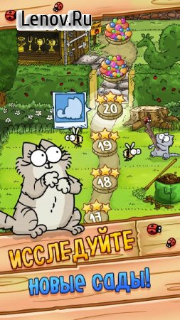 Simon's Cat - Pop Time v 1.15.1 (Unlimited Lives/Coins/Moves/Ads Free)
