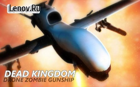 Dead Kingdom : Death Survival & Zombie Shooting v 1.0 (Mod Money)
