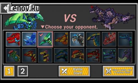 Dino Robot Battle Arena : Dinosaur game v 1.8.2 (Mod Money)