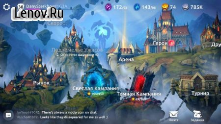 Age of Magic v 1.25 Mod (GOD MODE/DMG MULTIPLE)